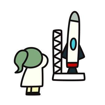 로켓 발사 1