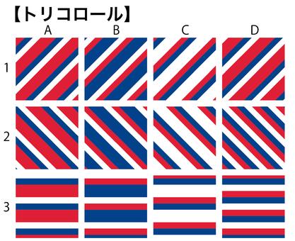 Pattern Tricolor