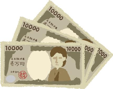 Thirty thousand yen
