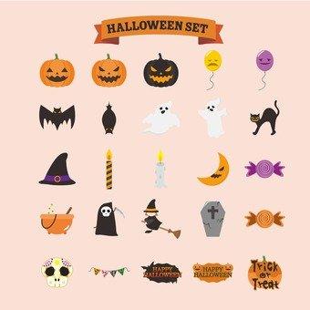 Halloween goods