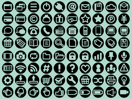 Icon set illustration (black background)