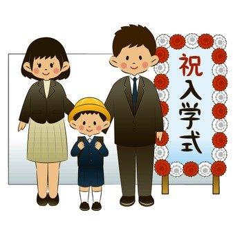 입학식 가족 2