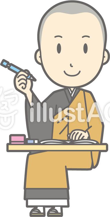 僧侶若者a-勉強-全身のイラスト