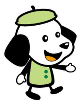 Dog child _ 1