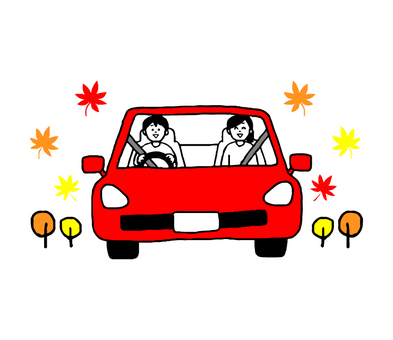 Autumn leaves hunting, men and women who drive