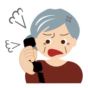 Image of angry grandmother on phone