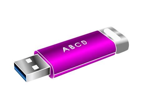 USB memory 2
