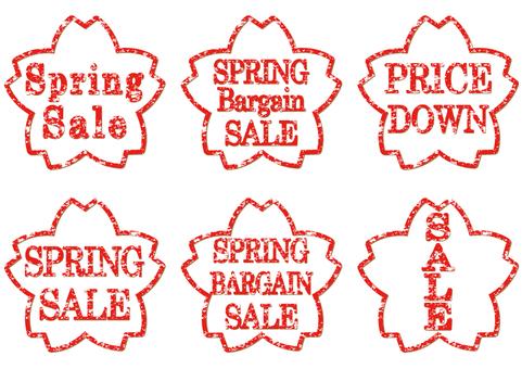 Spring sale stamp