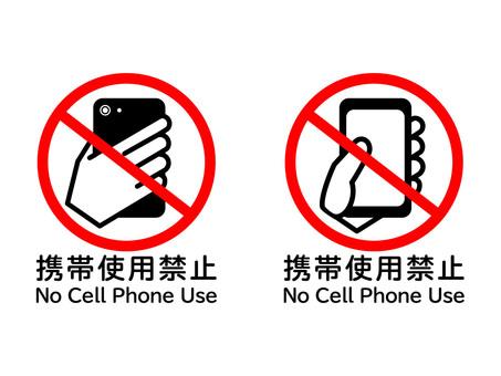 Pop mobile use prohibition mark