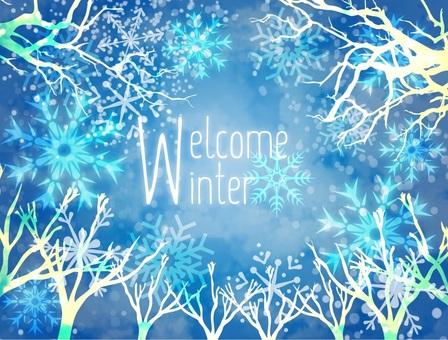 Design: Winter Item