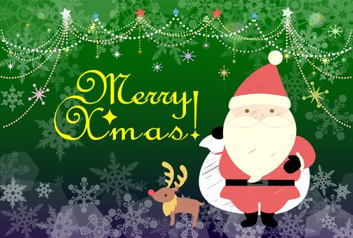 Christmas cards - 7