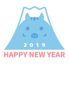 富士山の猪の年賀状