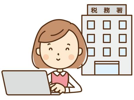 Women (tax office / final return)