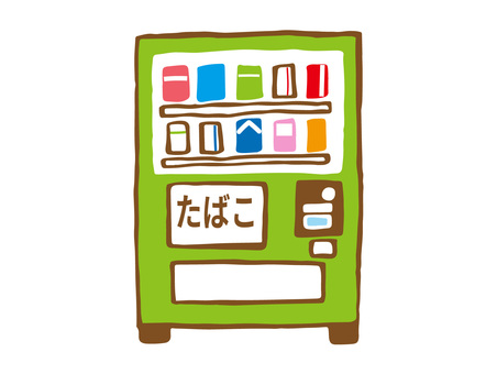 Vending machine (tobacco)