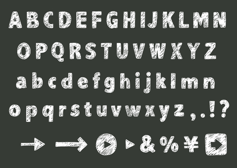분필 알파벳
