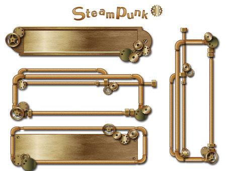 蒸汽朋克框架