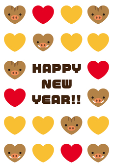 New Year card 6