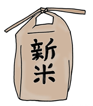 "Rice Bag ""New Rice"""