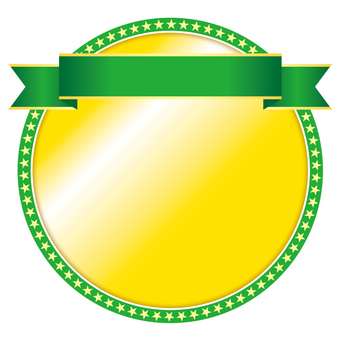 Star circle decorative frame _ green