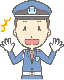 Security guard - Bikkuri - Bust