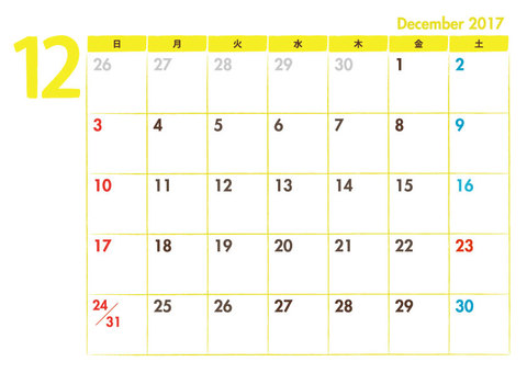 Calendar 2017.12