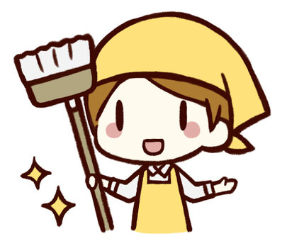Cleaning _ Yellow