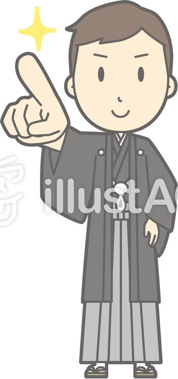 新郎和服-指差し確認-全身のイラスト