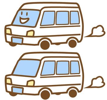 Business trip white car