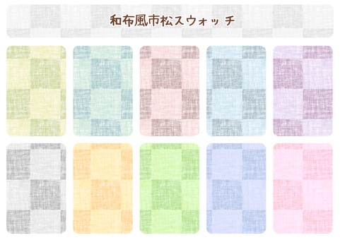 Sweet Japanese style checkered swatches