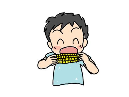 Corn delicious!