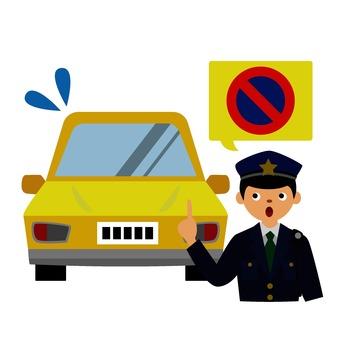 Crackdown on parking violations