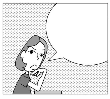 Speech balloon ②
