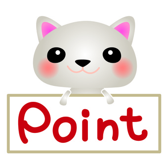 White cat point white
