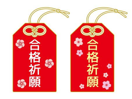 Amulet set of successful prayers