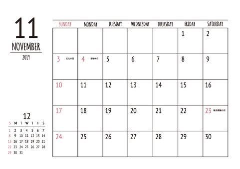 2019 Calendar November A4