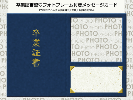 Diploma Photo frame Japanese paper gold leaf Navy