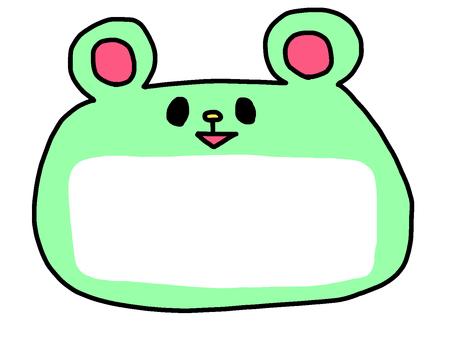 Bear frame color