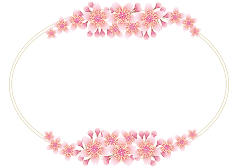 Blooming flowers 214