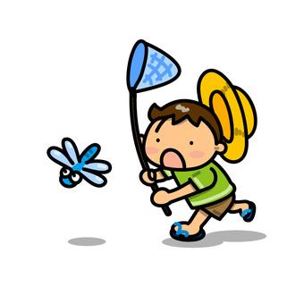 A boy to take off