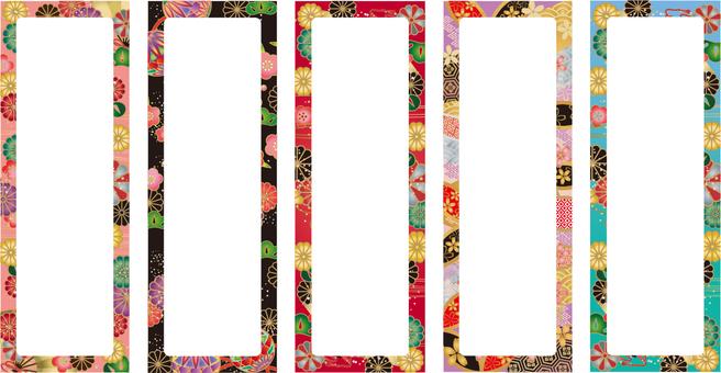Japanese pattern frame 5 colors