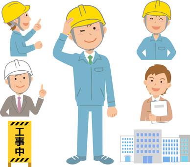200116. Work clothes, under construction
