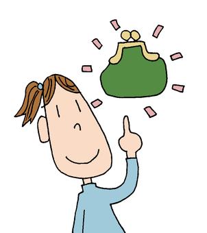 Money is important! B child