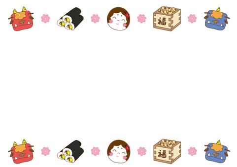 Setsubun Frame 1