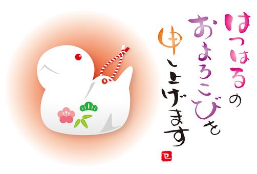 Nishinaga card set