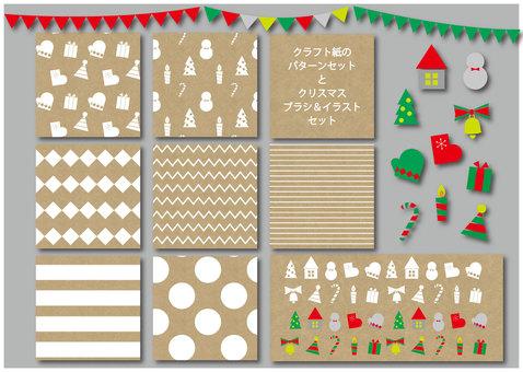 Kraft paper pattern set Xmas