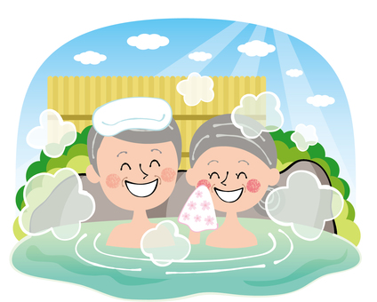 Open-air bath family hot spring elderly married couple empty smiley