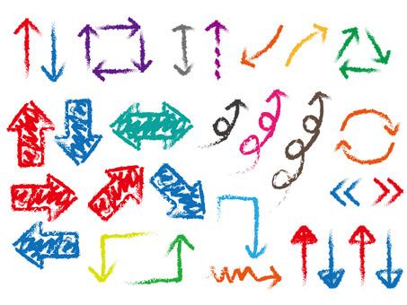 Pfeil (handgeschriebener Buntstift)