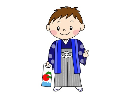 Shichigosan 5 years old