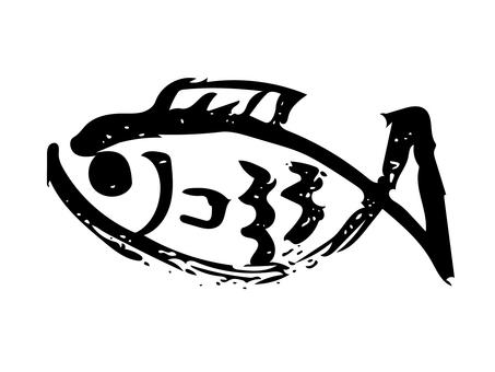 Brush _ fish