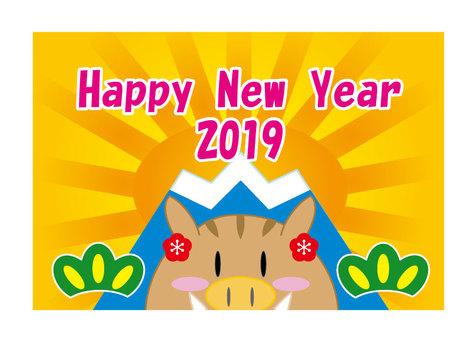 New Year card wild boar (background Friday)